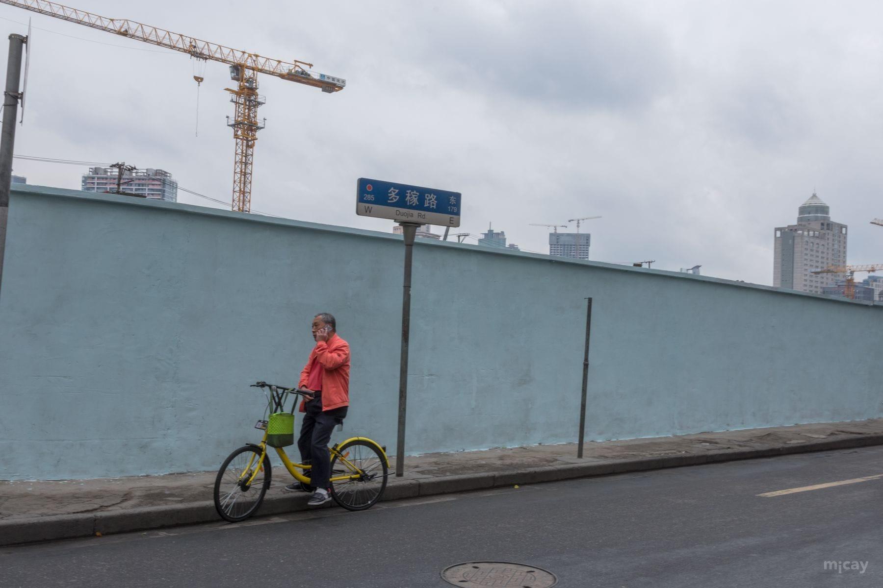 MichelAycaguer-levieuxShangai-streetphotography-12